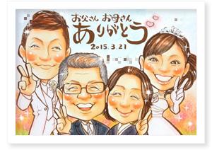 20150324ho2